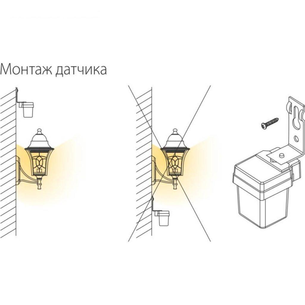 монтаж датчиков освещенности