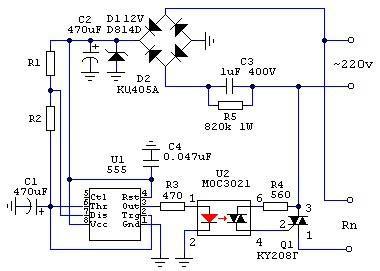 Схема таймера 220 вольт