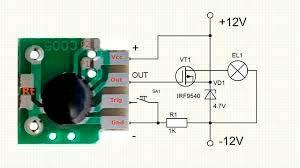 Контроллер на 12 В