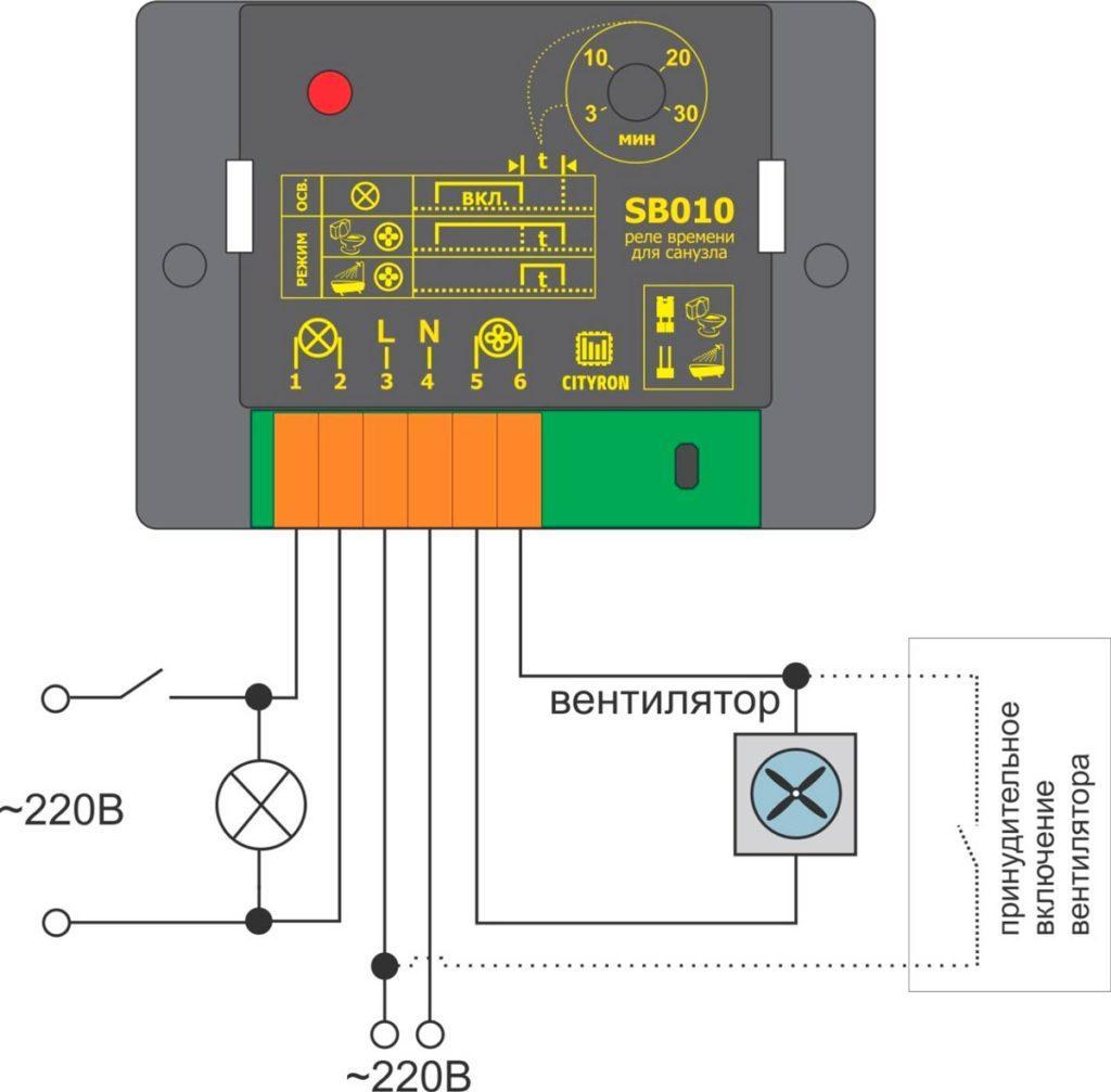 Схема подключения таймера санузла