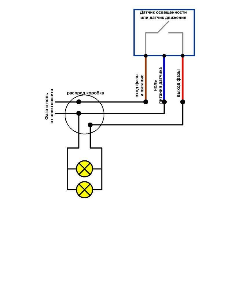 Схема датчика и нескольких приборов