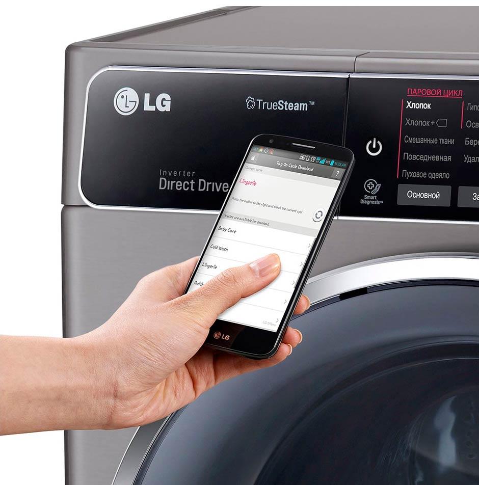 Управление стиральной машиной со смартфона