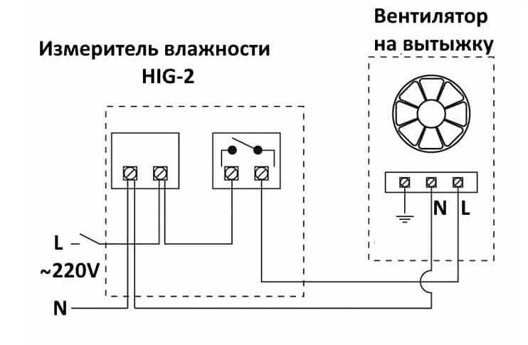 Схема подключения датчика влажности к вентиляции