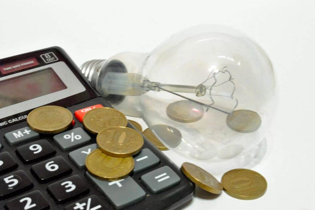 Энергосбережение умное